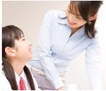 日本学術講師会