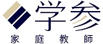 学参オンライン