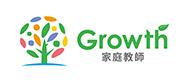 Growth家庭教師