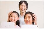 家庭教師の関西学生ゼミナール