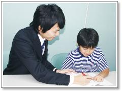 ena家庭教師センター