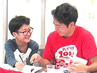 家庭教師のあすなろ【関東・九州】