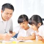 家庭教師アカデミー