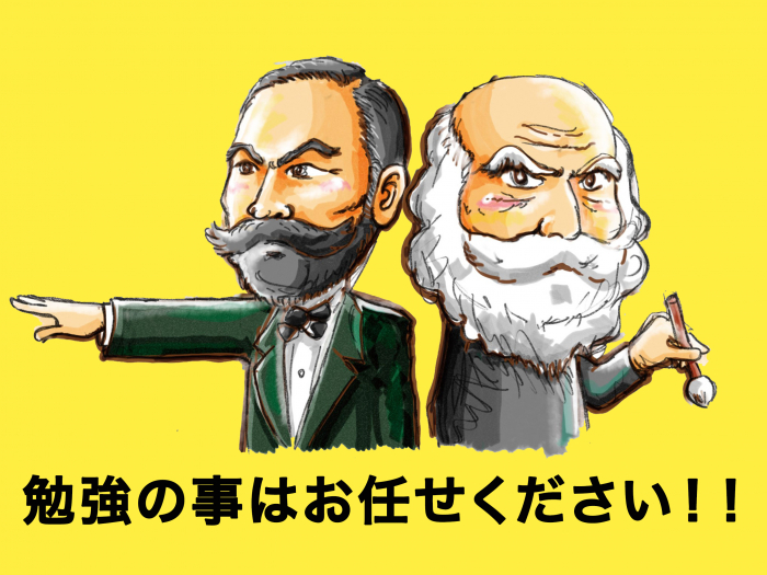九州家庭教師協会